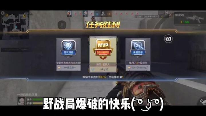 CF手游字幕:众 生 平 等 炮