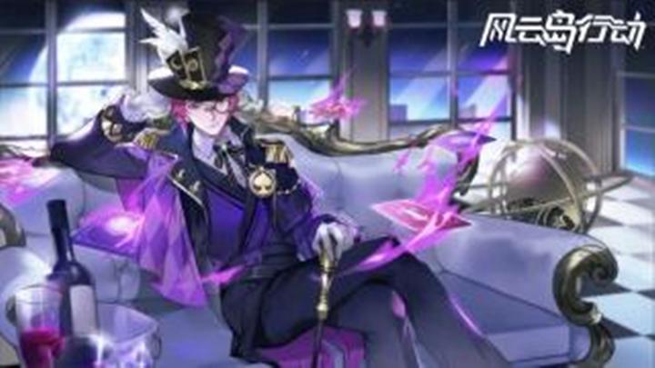 《英雄教学系列》第六期:魔术师莫朗