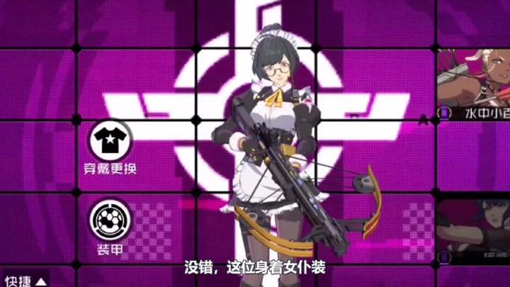 【王牌战士】被带飞1:排位赛再现五狙击,快乐奶狙随缘三杀!