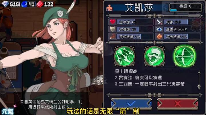 """【战魂铭人】艾凯莎:受着吧!无限""""箭""""制"""