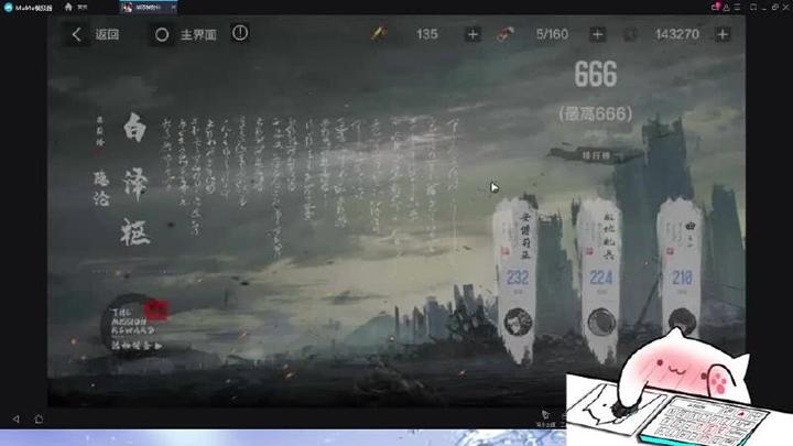 【战双帕弥什】新巴别塔—白泽枢攻略教学(650层打法)