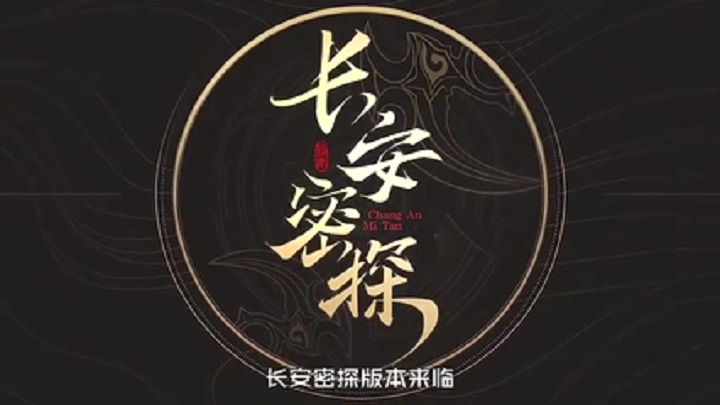 王者荣耀手机游戏_人气手游排行榜
