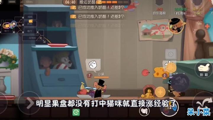 猫和老鼠手游:二表哥上线!魔术师的隐藏特性,经验值飙升