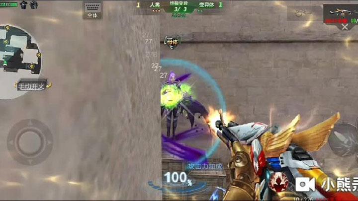 生死狙击手游圣龙:AK天神之威不减当年,变异称霸,为我主宰!