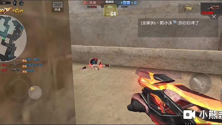 生死狙击手游圣龙:传说级武器万化无限,爆破迷一样的连杀!