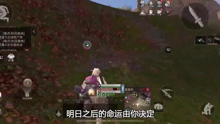 【明日之后】火山爆发!全服务器玩家共同选择剧情!