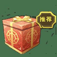 宠物高级礼盒
