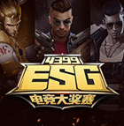 http://dj.4399.com/xinwen/info-id-135