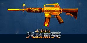 M4A1-辉煌(3天)