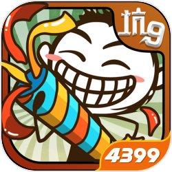 史小坑的爆笑生活9v3.0.08 安卓正版
