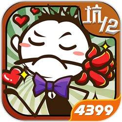 史小坑的爆笑生活12v1.0.08 安卓版