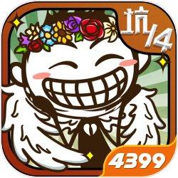 史小坑的爆笑生活14v1.0.08 安卓版