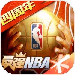 《最强NBA》球星升级礼包