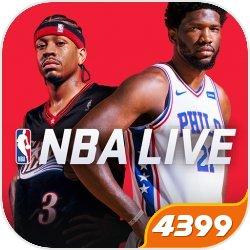 《NBALIVE》特权礼包