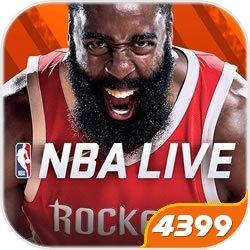 《NBA LIVE》端午节礼包