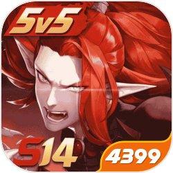 《决战!平安京》游戏盒周年庆礼包
