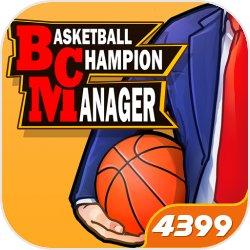 《篮球经理》中级礼包