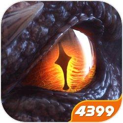 《猎魂觉醒》4399尊享礼包