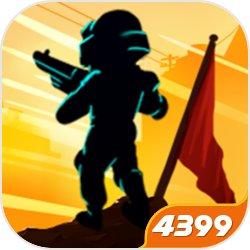 火柴人战争:横版实时枪战v1.0 安卓版