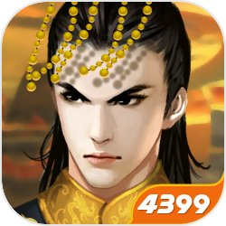 皇帝成长计划2_taptapv2.0.0 安卓版