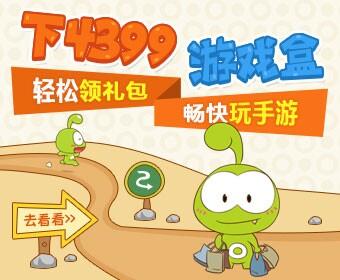 新游资讯广告图01