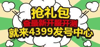 新游资讯广告图02