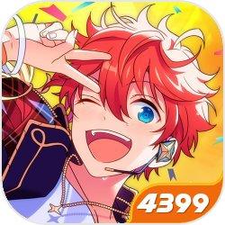 《偶像梦幻祭2》4399高手礼包