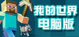 http://syt.4399.cn/game/wdsj/