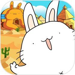 胖兔文明图标