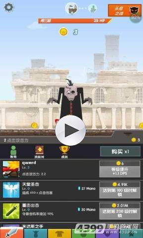 点杀泰坦2宣传视频