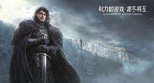 权力的游戏 凛冬将至宣传视频