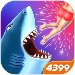 《饥饿鲨_进化》钻石礼包