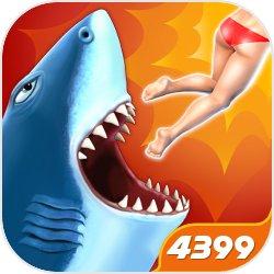 《饥饿鲨:进化》新手礼包