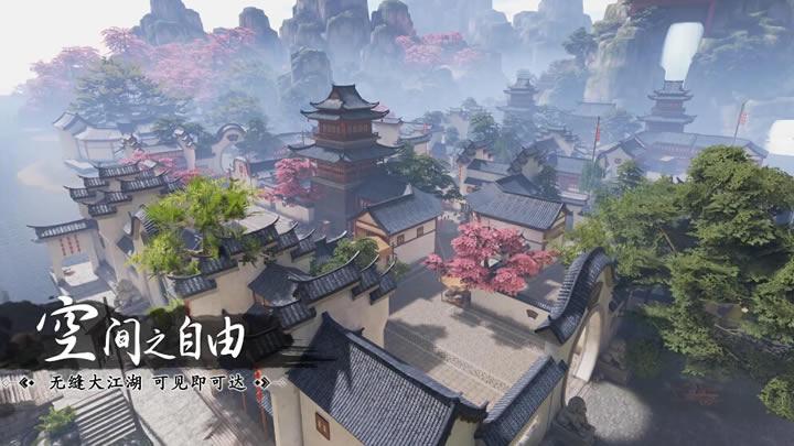 楚留香(阴阳师联动)