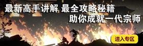 暗影格斗2攻略