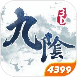 《九阴真经3D》阳春三月礼包
