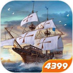 《大航海之路》5月新手礼包