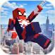 3D方块蜘蛛人英雄突变
