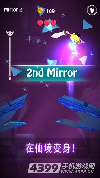 爱丽丝平行梦镜游戏截图
