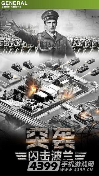 将军之战场争锋游戏截图