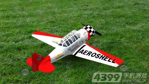 《模拟遥控飞机 Absolute RC Plane Sim》是一款在手机上真实模拟遥控飞机的休闲游戏,用虚拟双手柄控制飞机滑行、起飞,并在草坪上空盘旋。游戏包含多种控制模式,视角也可以进行调整。需要注意的是,一旦飞机翻过来坠落到地面,就无法继续游戏,只能重新开始哦!所以要小心不要坠机哦!快点下载下来试试吧!