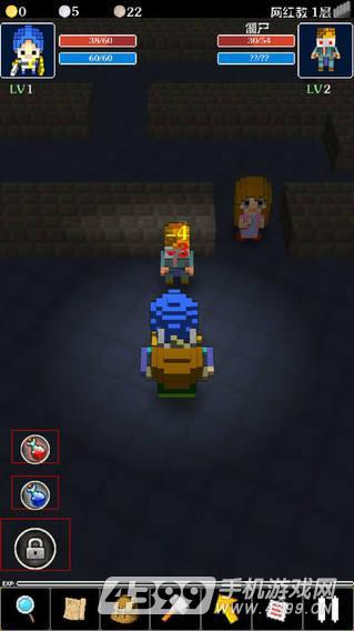 魔塔2游戏截图