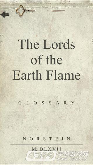 地球火焰之王游戏截图