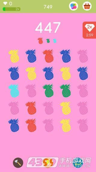 方块:颜色搭配游戏游戏截图