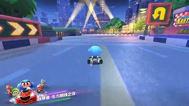 跑跑卡丁车手游东方明珠之夜赛道展示