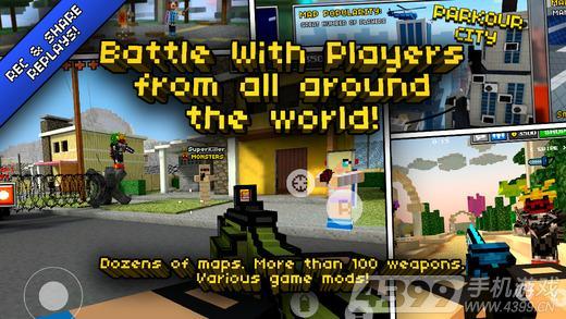 3d像素射击_3d像素射击游戏下载