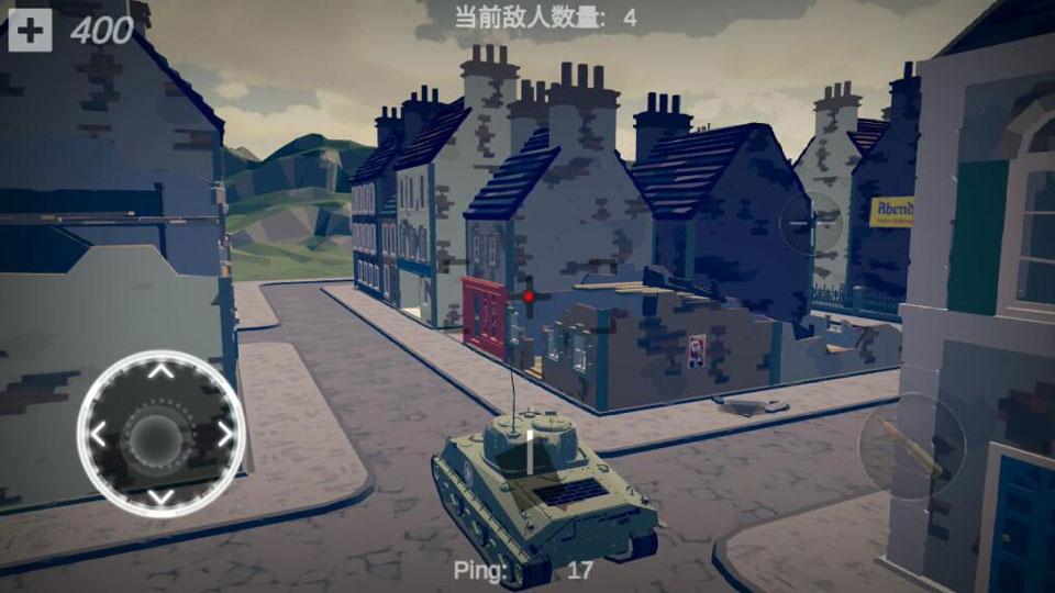 梦回战场坦克大战新模式试玩