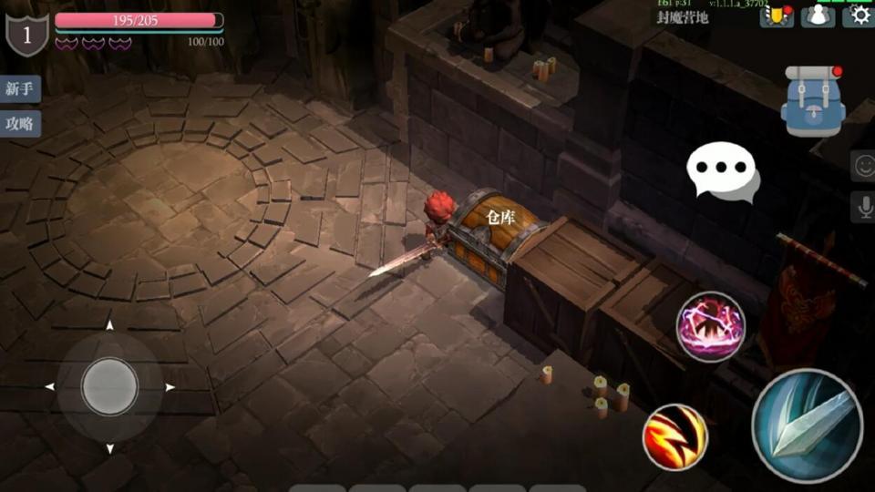 魔渊之刃枪与剑盾武器试玩