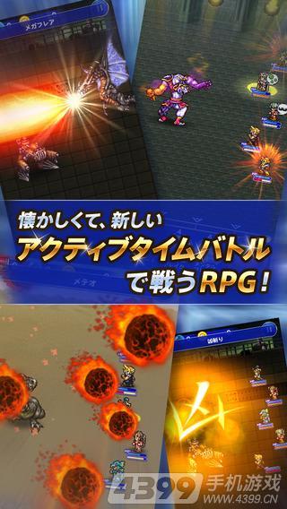 最终幻想:记录者