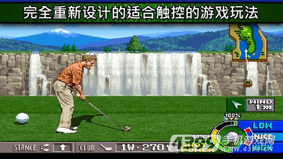 NEO大联盟高尔夫游戏截图
